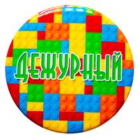 "Значок ""Дежурный"" (артикул 921411776)"