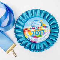 Розетка-медаль (артикул 63518255)