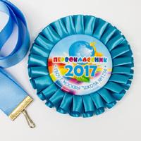 Розетка-медаль (артикул 63538257)