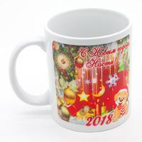 Кружка новогодняя 2018 с символом года (артикул 63968300)