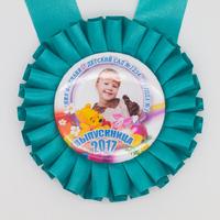 Розетка-медаль наградная, с фото, морская волна. (артикул 70059031)
