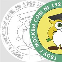 Восстановление утраченной эмблемы или герба школы. Услуги дизайнера. (артикул 62578161)