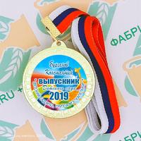 Медаль именная выпускника детского сада 50 (артикул 845611014)