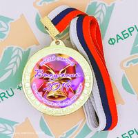 Медаль именная выпускника детского сада 50 (артикул 851311071)