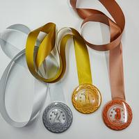 """Комплект закатных медалей """"1, 2, 3 место"""" (артикул 942911991)"""