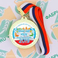 Медаль именная выпускника детского сада 50 (артикул 851711075)