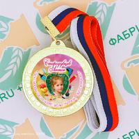 Медаль именная выпускника детского сада 50 (артикул 906611627)