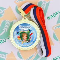 Медаль именная выпускника детского сада 50 (артикул 906511626)