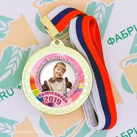 Медаль именная выпускника детского сада 50 (артикул 906711628)