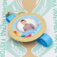 Медаль выпускника детского сада 50 (артикул 850011058)