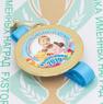 Медаль именная выпускника детского сада 50 (артикул 906811629)