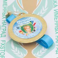 Медаль выпускника детского сада 50 (артикул 850711065)