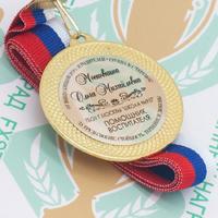 Медаль выпускника детского сада 50 (артикул 848211040)
