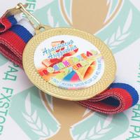 Медаль выпускника детского сада 50 (артикул 844811006)