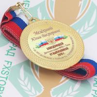 Медаль выпускника детского сада 50 (артикул 847811036)