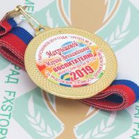 Медаль выпускника детского сада 50 (артикул 845411012)