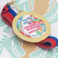 Медаль выпускника детского сада 50 (артикул 847511033)
