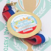 Медаль выпускника детского сада 50 (артикул 851611074)
