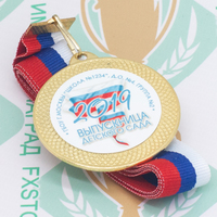 Медаль выпускника детского сада 50 (артикул 847311031)