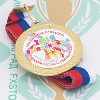Медаль выпускника детского сада 50 (артикул 900011558)