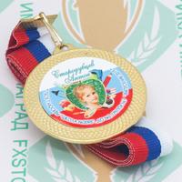 Медаль выпускника детского сада 50 (артикул 850811066)