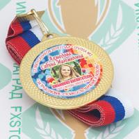 Медаль выпускника детского сада 50 (артикул 849111049)