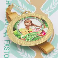 Медаль выпускника детского сада 50 (артикул 847111029)