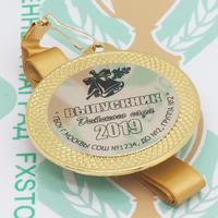 Медаль выпускника детского сада 50 (артикул 848411042)
