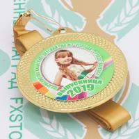 Медаль выпускника детского сада 50 (артикул 846911027)