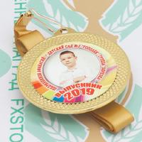 Медаль выпускника детского сада 50 (артикул 850211060)