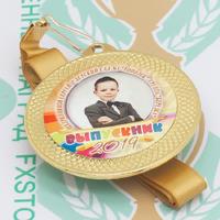 Медаль выпускника детского сада 50 (артикул 849711055)