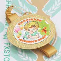Медаль выпускника детского сада 50 (артикул 849611054)
