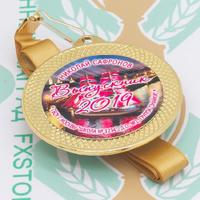 Медаль выпускника детского сада 50 (артикул 848811046)