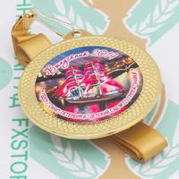 Медаль выпускника детского сада 50 (артикул 848911047)