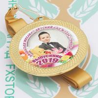 Медаль выпускника детского сада 50 (артикул 848111039)