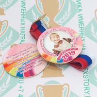 Медаль выпускника детского сада двухсторонняя (артикул 862811186)