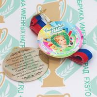 Медаль выпускника детского сада двухсторонняя (артикул 857911137)