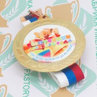 Медаль выпускника детского сада 70 мм. Металл (артикул 873111289)