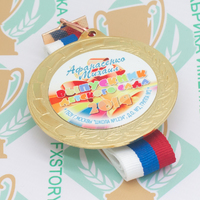 Медаль выпускника детского сада 70 мм. Металл (артикул 873011288)