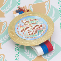 Медаль выпускника детского сада 70 мм. Металл (артикул 872411282)