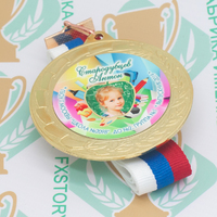 Медаль выпускника детского сада 70 мм. Металл (артикул 872511283)