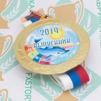 Медаль выпускника детского сада 70 мм. Металл (артикул 872111279)