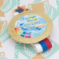 Медаль выпускника детского сада 70 мм. Металл (артикул 872011278)