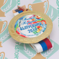 Медаль выпускника детского сада 70 мм. Металл (артикул 870511263)