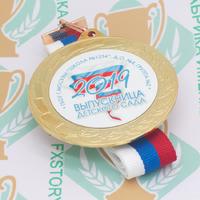 Медаль выпускника детского сада 70 мм. Металл (артикул 870811266)