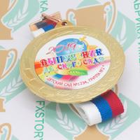 Медаль выпускника детского сада 70 мм. Металл (артикул 866011218)