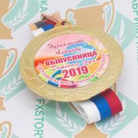 Медаль выпускника детского сада 70 мм. Металл (артикул 871711275)