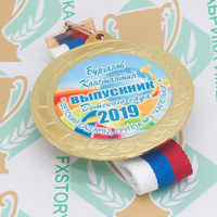 Медаль выпускника детского сада 70 мм. Металл (артикул 871811276)