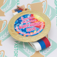 Медаль выпускника детского сада 70 мм. Металл (артикул 869011248)