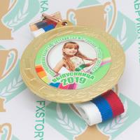 Медаль выпускника детского сада 70 мм. Металл (артикул 871311271)